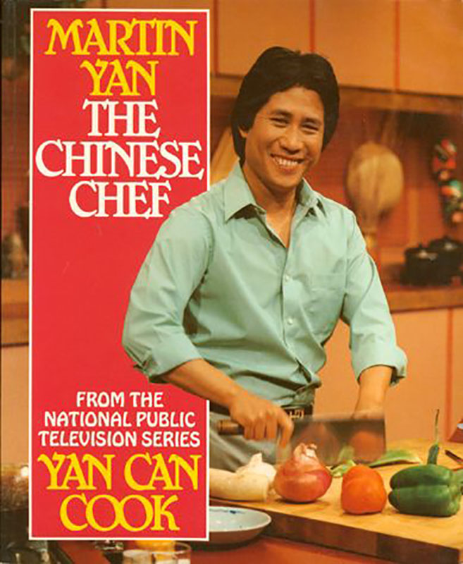 Yan can cook! You can too!